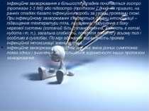 Інфекційне захворювання в більшості випадків починається гостро (протягом 1-3...