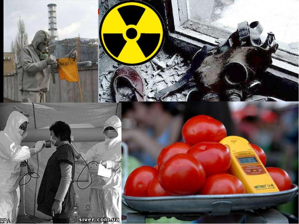 """Негайне виведення людей з небезпечної зони в радіологічно """"чисті"""" зони поза в..."""