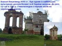 Взагалі Вишнівець XVIII ст . був одним із найбільших культурних центрів Волин...