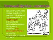 . Грецьку гру епіськірос пізніше перейняли римляни, які змінили її і переймен...