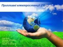 Free Powerpoint Templates Припливні електростанції (ПЕС) Виконала Учениця 10 ...