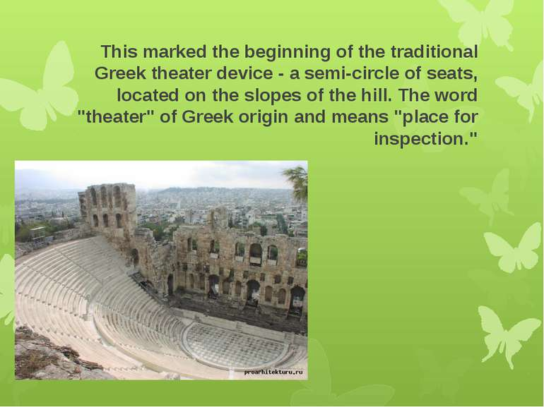This marked the beginning of the traditional Greek theater device - a semi-ci...