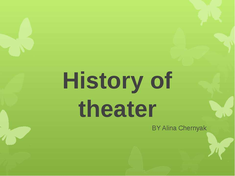Нistory of theater BY Alina Chernyak