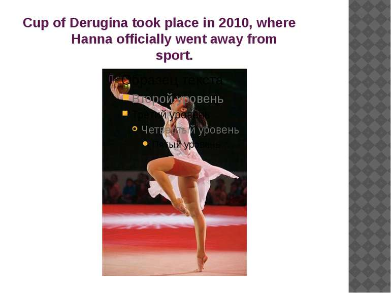 Cup of Derugina took place in 2010, where  Hanna officially went away from  s...