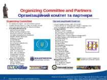 Організаційний Комітет Історія проекту на веб-сайті INFOUKES. Створений під ч...