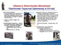 Ottawa's Shevchenko Monument Пам'ятник Тарасові Шевченку в Оттаві Main bronze...