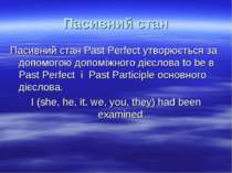 Пасивний стан Пасивний стан Past Perfect утворюється за допомогою допоміжного...