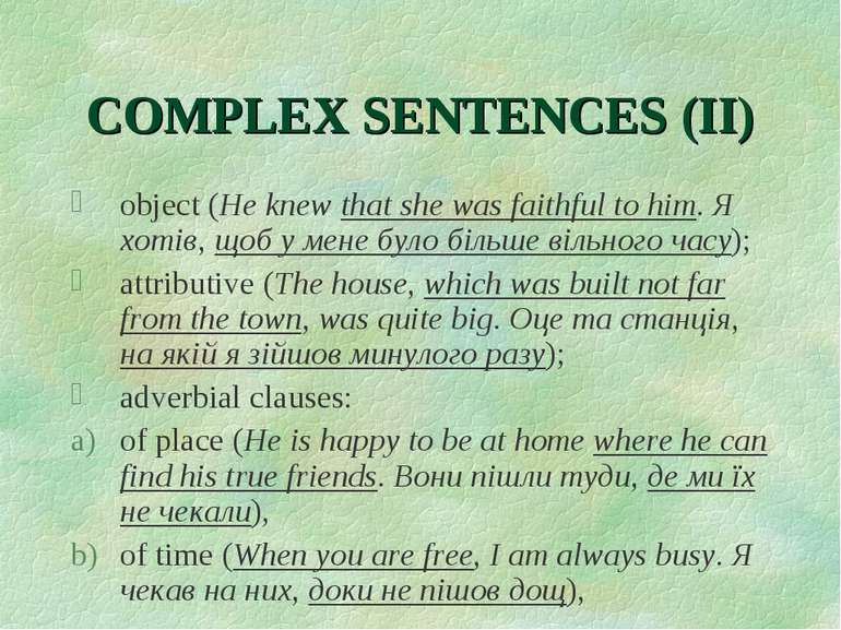 COMPLEX SENTENCES (II) object (He knew that she was faithful to him. Я хотів,...