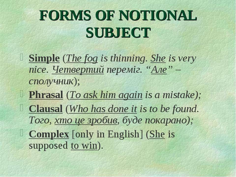 FORMS OF NOTIONAL SUBJECT Simple (The fog is thinning. She is very nice. Четв...