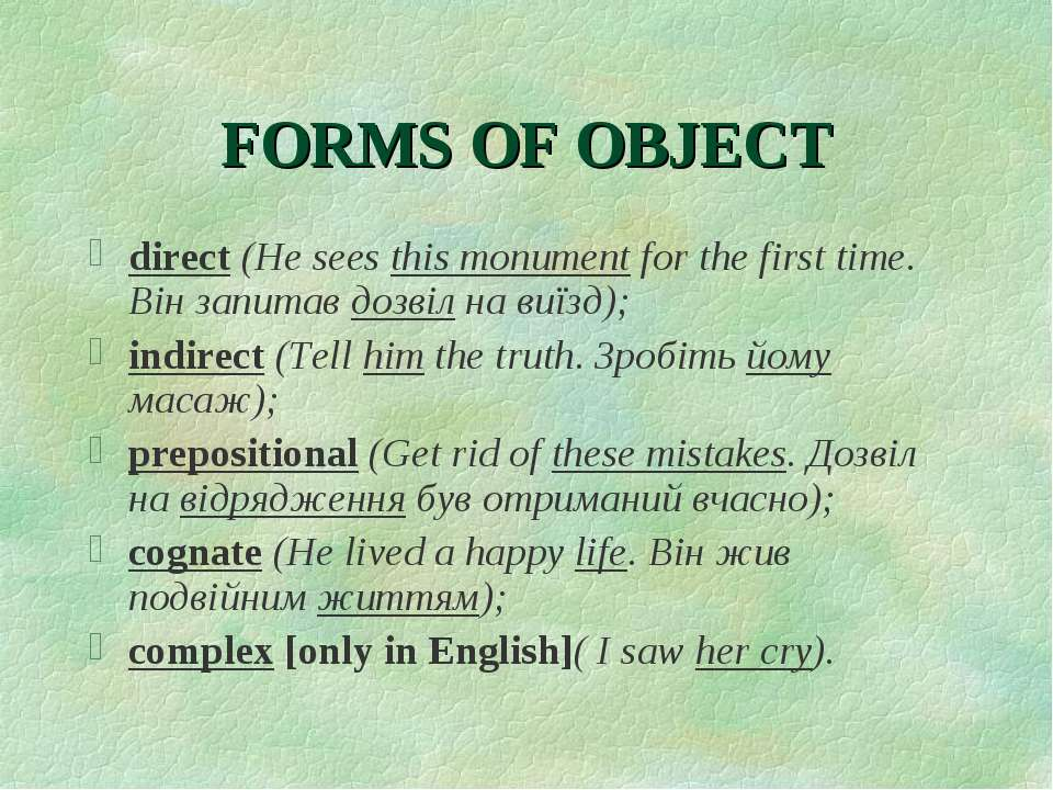 FORMS OF OBJECT direct (He sees this monument for the first time. Він запитав...