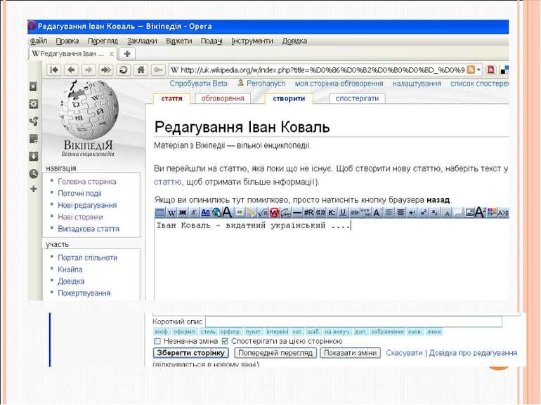 http://apitu.org.ua