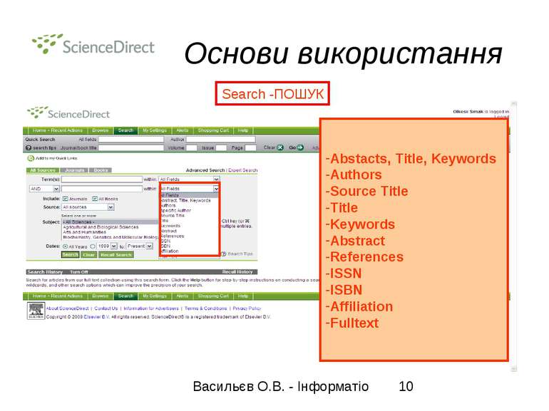 Основи використання Search -ПОШУК Abstacts, Title, Keywords Authors Source Ti...