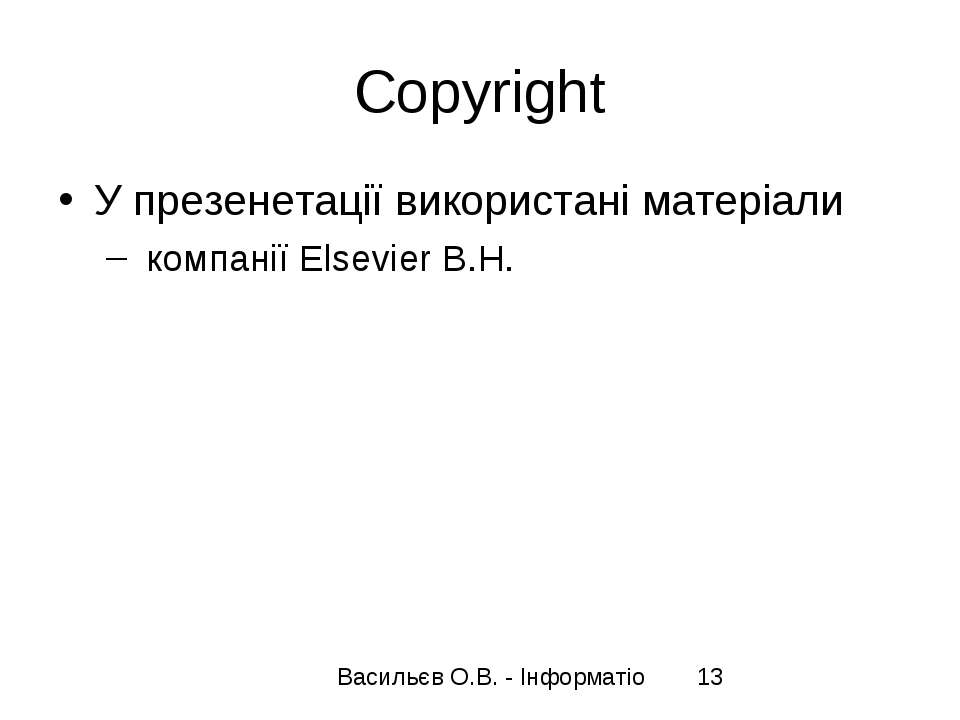Copyright У презенетації використані матеріали компанії Elsevier B.H.