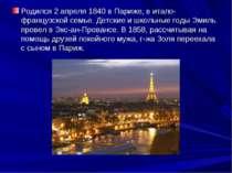 Родился 2 апреля 1840 в Париже, в итало-французской семье. Детские и школьные...