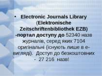 Electronic Journals Library (Elektronische Zeitschriftenbibliothek EZB) -порт...