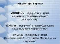 Репозитарії України ARRChNU - відкритий е-архів Чернівецького національного ...