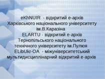 eKhNUIR - відкритий е-архів Харківського національного університету ім.В.Кар...