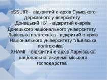 eSSUIR - відкритий е-архів Сумського державного університету Донецький НУ -...