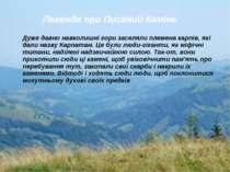Дуже давно навколишні гори заселяли племена карпів, які дали назву Карпатам. ...