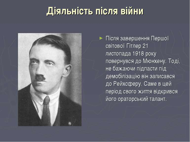 Діяльність після війни Після завершення Першої світової Гітлер21 листопада1...