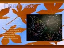 Спосіб одержання зображення: дитина розмальовує аркуш паперу олівцями різного...