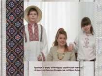 і Призери ІІ етапу районної олімпіади з української мови та літератури, Міжна...