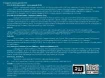 Стандарти запису дисків DVD DVD-R (DVD Recordable - записуваний DVD) DVD-R - ...