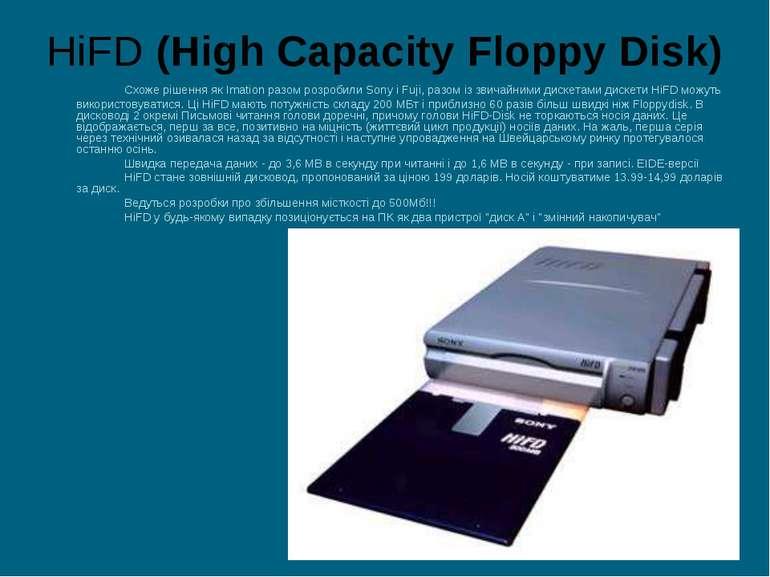 HiFD (High Сараcity Floppy Disk) Схоже рішення як Imation разом розробили Son...