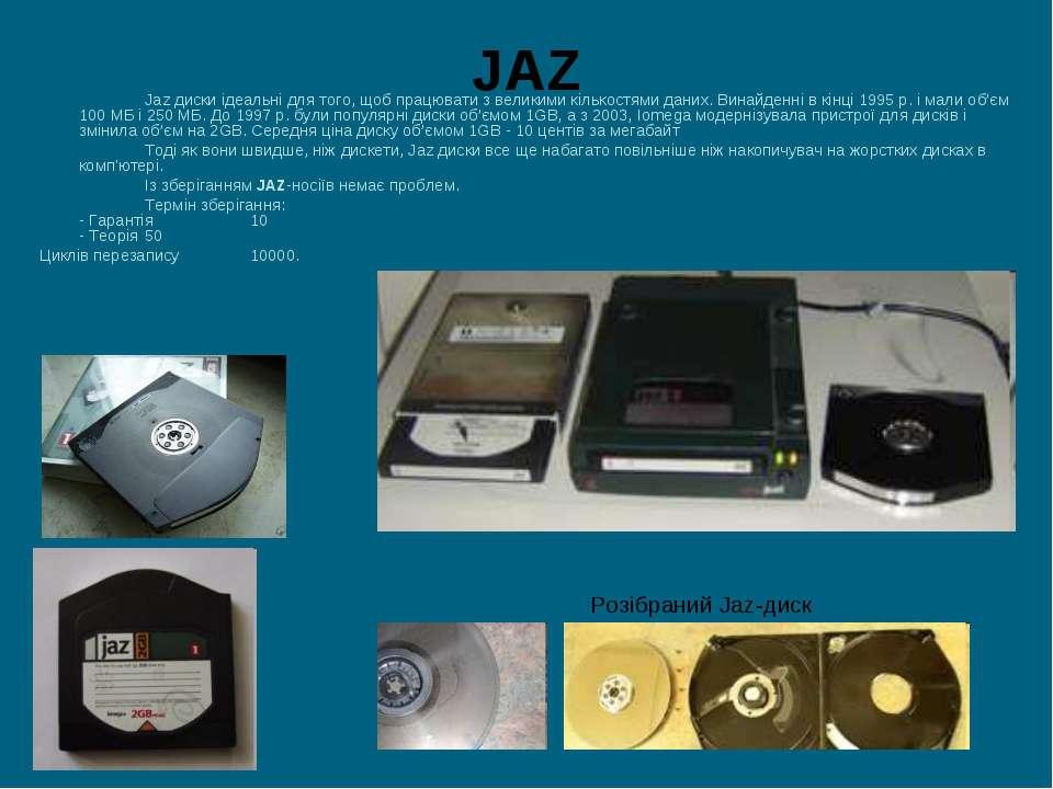 JAZ Jaz диски ідеальні для того, щоб працювати з великими кількостями даних. ...