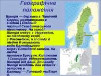 Географічне положення Швеція— держава в Північній Європі, розташована в Схід...