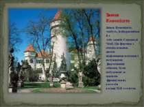 Замок Конопіште ЗамокКонопіште, мабуть,найкрасивішийз усіхзамківСередн...