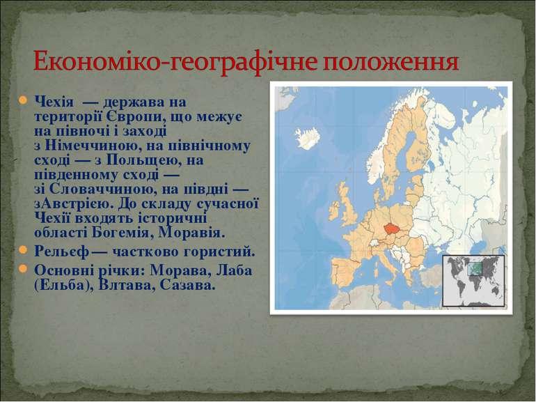 Чехія— держава на територіїЄвропи, що межує на півночі і заході зНімеччин...