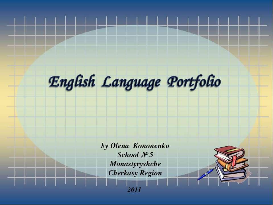 by Olena Kononenko School № 5 Monastyryshche Cherkasy Region 2011 Company Log...