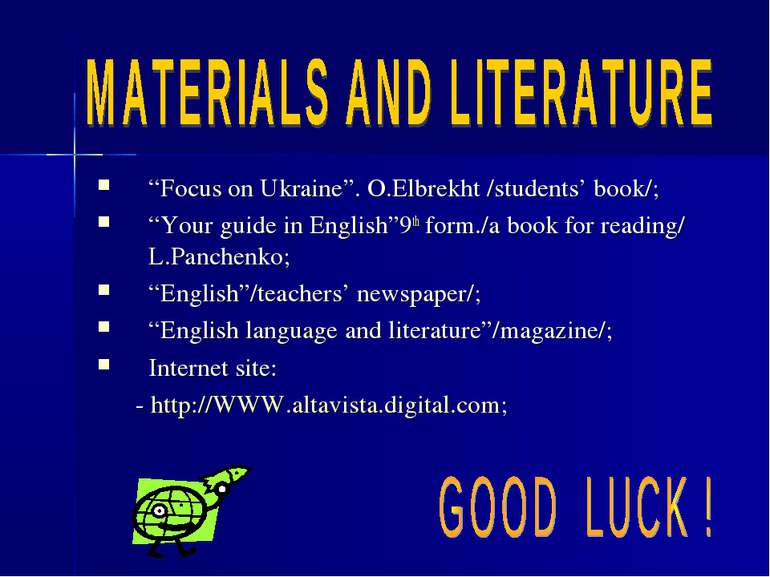 """Focus on Ukraine"". O.Elbrekht /students' book/; ""Your guide in English""9th f..."