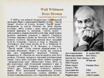 У 1855 р. сам набрав і надрукував у бруклінській друкарні збірку з дванадцяти...