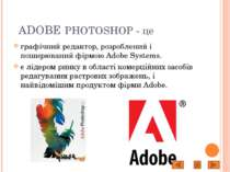 ADOBE PHOTOSHOP - це графічний редактор, розроблений і поширюваний фірмою Ado...