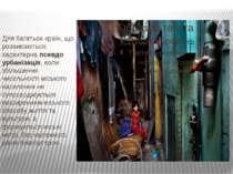 Для багатьох країн, що розвиваються, характерна псевдо урбанізація, коли збіл...