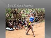 Бена (Східна Африка)