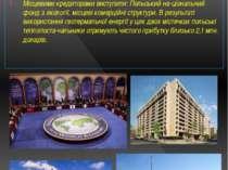 Польські енергетики, місцевий ринок споживання теплоенергії вивчали разом із ...