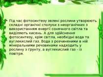 Під час фотосинтезу зелені рослини утворюють складні органічні сполуки з неор...