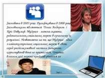 Однокласники Тип сторінки: соціальна мережа Реєстрація: безкоштовна ( з 31 се...