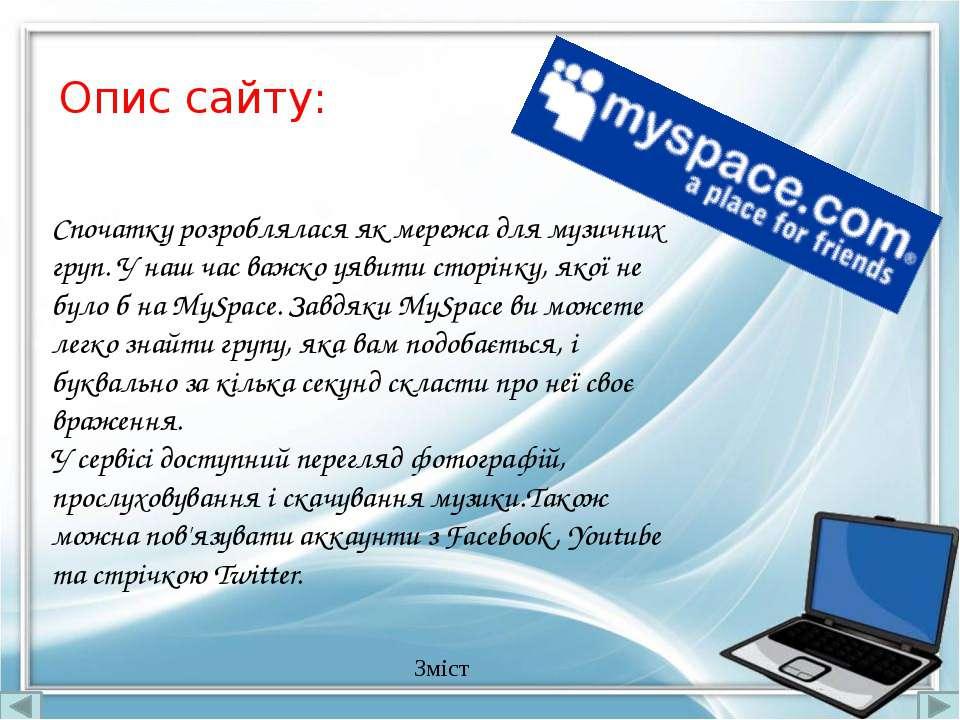 Російськомовна і Україномовна соціальна мережа, призначена для пошуку однокла...