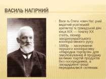 Васи ль Степа нович Нагі рний видатний український архітектор та громадський ...