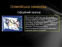 Олімпійська символіка Офіційний прапор Білий колір символізує мир під час Іго...