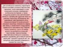 Для китайського живопису характерна Багатоточковий і розсіяна перспектива, ла...