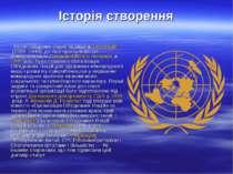 Історія створення Після невдалих спроб та рішеньЛіги Націй(1919–1946), до я...