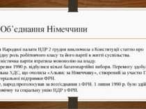 Сесія Народної палати НДР 2 грудня виключила з Конституції статтю про провідн...