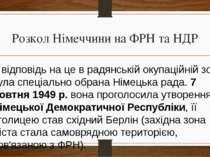 У відповідь на це в радянській окупаційній зоні була спеціально обрана Німець...