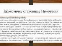 Програма національного порятунку 1. «Примусова» економіка не може бути ефекти...