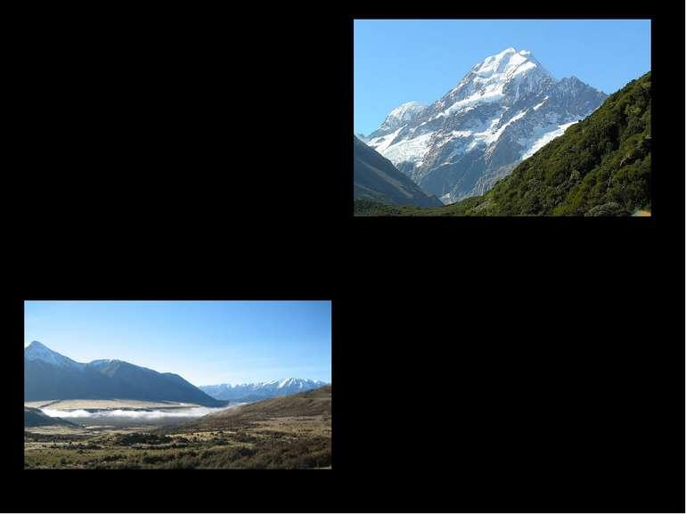 Південні Альпи – це гірський хребет, що простягнувся уздовж західного узбереж...